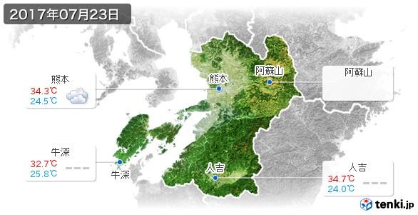 熊本県(2017年07月23日の天気