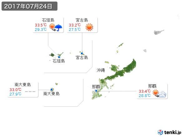 沖縄地方(2017年07月24日の天気