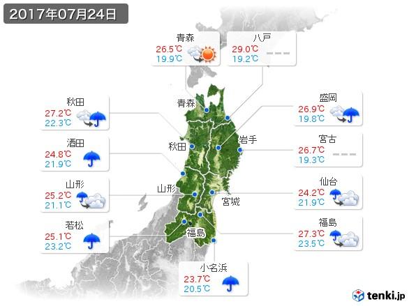東北地方(2017年07月24日の天気