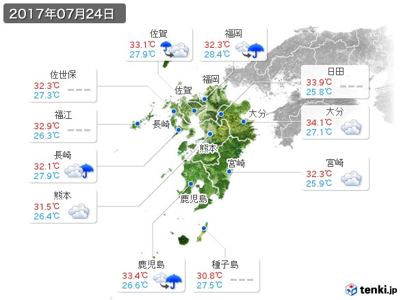 九州地方(2017年07月24日の天気