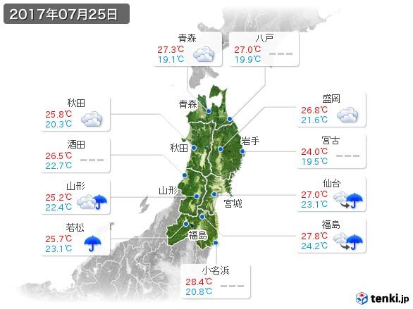 東北地方(2017年07月25日の天気
