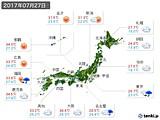 2017年07月27日の実況天気
