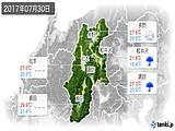 2017年07月30日の長野県の実況天気