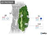 2017年07月30日の岩手県の実況天気