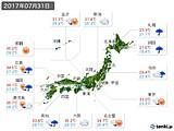 2017年07月31日の実況天気