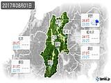 2017年08月01日の長野県の実況天気