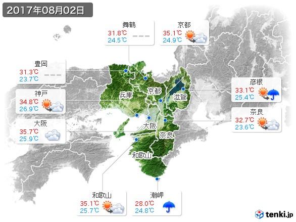 近畿地方(2017年08月02日の天気