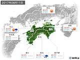 2017年08月11日の四国地方の実況天気
