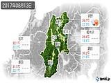 2017年08月13日の長野県の実況天気