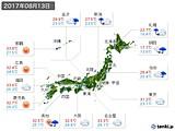 実況天気(2017年08月13日)