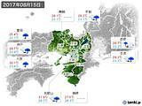 2017年08月15日の近畿地方の実況天気