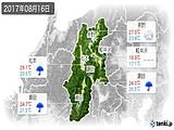 2017年08月16日の長野県の実況天気