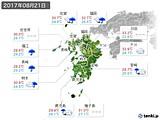 2017年08月21日の九州地方の実況天気