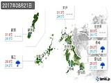 2017年08月21日の長崎県の実況天気