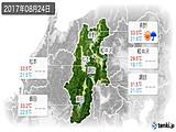 2017年08月24日の長野県の実況天気