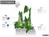 2017年08月24日の青森県の実況天気