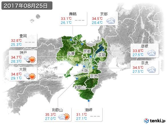近畿地方(2017年08月25日の天気