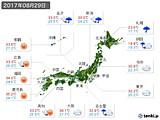 実況天気(2017年08月29日)