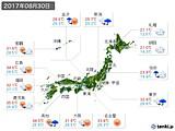 実況天気(2017年08月30日)