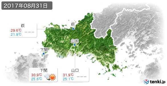 山口県(2017年08月31日の天気
