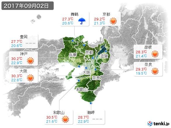 近畿地方(2017年09月02日の天気