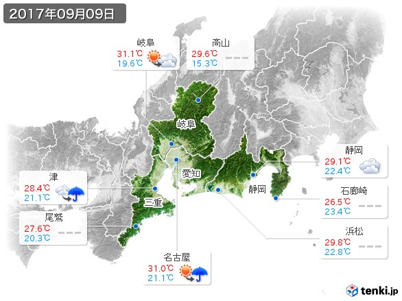 東海地方(2017年09月09日の天気