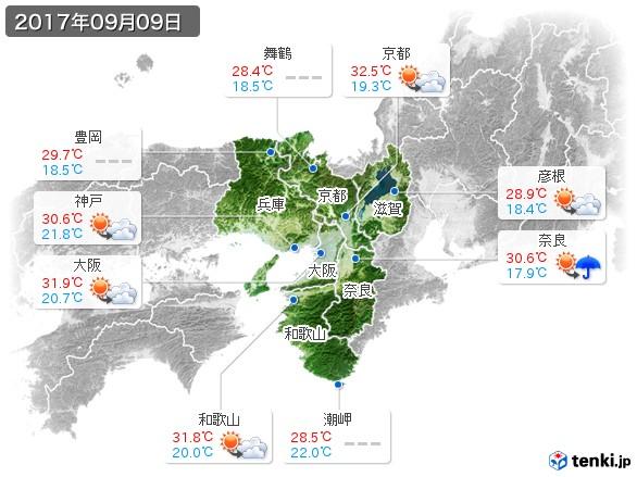 近畿地方(2017年09月09日の天気