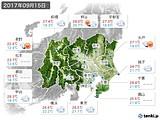 2017年09月15日の関東・甲信地方の実況天気