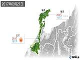 2017年09月21日の石川県の実況天気