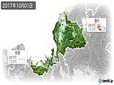 2017年10月01日の福井県の実況天気