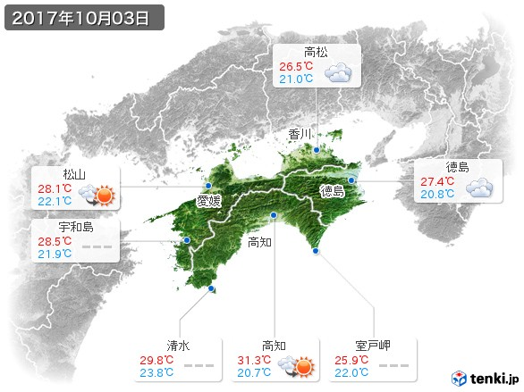 四国地方(2017年10月03日の天気