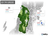 実況天気(2017年10月03日)