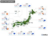 2017年10月06日の実況天気