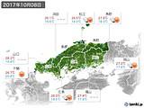 2017年10月08日の中国地方の実況天気