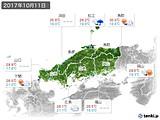 2017年10月11日の中国地方の実況天気