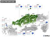 2017年10月12日の中国地方の実況天気