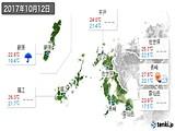 2017年10月12日の長崎県の実況天気