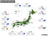 2017年10月12日の実況天気