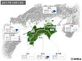 2017年10月13日の四国地方の実況天気