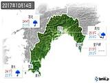 2017年10月14日の高知県の実況天気