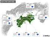 2017年10月16日の四国地方の実況天気