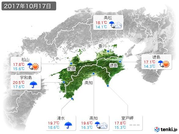 四国地方(2017年10月17日の天気