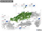 2017年10月18日の中国地方の実況天気