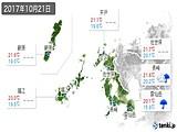 2017年10月21日の長崎県の実況天気