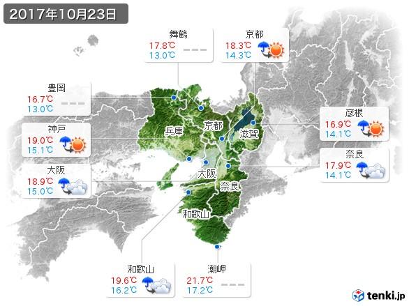 近畿地方(2017年10月23日の天気