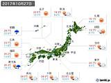 2017年10月27日の実況天気