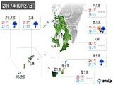 実況天気(2017年10月27日)