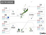2017年10月29日の沖縄県の実況天気