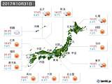 2017年10月31日の実況天気