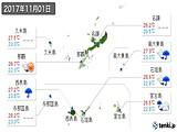 2017年11月01日の沖縄県の実況天気